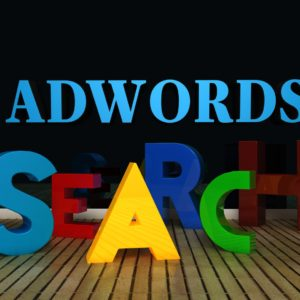 AdWords, 3D